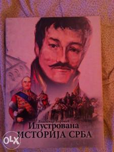 Ilustrovana istorija Srba - Vladimir Ćorović