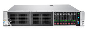 SERVER HPE DL380 Gen9, 8SFF, 2U