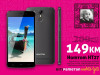 Doogee Homtom HT27 - 5,5 in| 1GB + 8GB | 8Mpx |Dual sim