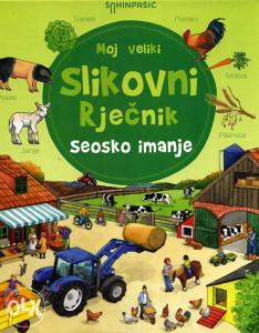 Knjiga: Moj veliki slikovni rječnik - Seosko imanje, pisac: Grupa autora, Dječije knjige, Kreativna igra