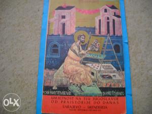 Knjiga Umjetnost na tlu Jugos. od praistorije do danas