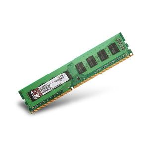 DDR3 8GB 1600MHz, razni proizvodjaci
