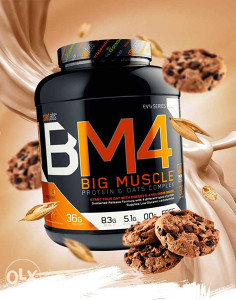STARLABS NUTRITION BM4 BIG MUSCLE