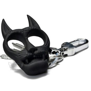 Privjesak za ključeve TIGAR