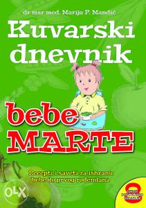 Kuvarski dnevnik bebe Marte 8.izdanje