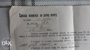 Dokument FNRJ, 1945. ratna šteta