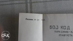 Prilog iz časopisa Ratnik, Jun 1937.