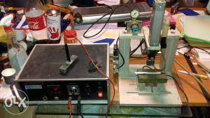 Skriptograf uređaj za graviranje na metalima