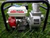 Motorna pumpa za vod 3 cola