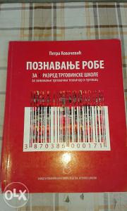 Poznavanje robe Petra Kovačević