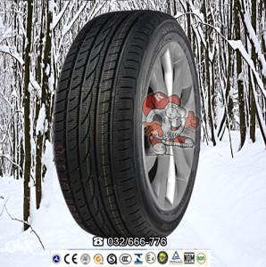 AKCIJA! Zimske gume 195/65R15 95TXL Lanvigator
