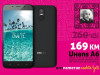 Uhans A6 | 2gb 16gb | 8 Mpx Samsung kamera | 4150 mAh