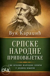 Knjiga: Srpske narodne pripovijetke, pisac: Vuk Stefanović Karadžić, Književnost, Romani, Pripovjetke, Klasici