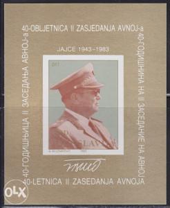 Jugoslavija - 1983 - /nežigosano/ - Blok 23