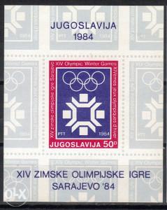 Jugoslavija - 1983 - /nežigosano/ - Blok 22