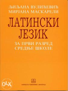 Instrukcije iz latinskog i francuskog jezika - LUKAVICA