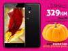 Meizu M6 - 5,2 inch|2GB 16GB|Android 7.0|Dual sim