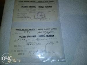 Uredovna priznanica 1930 god.