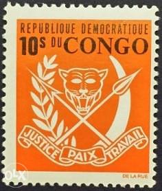 R.KONGO 1969 - Poštanske marke - 0086 - ČISTE