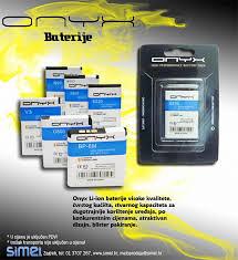 Baterija ZTE BLADE/V880 ONYX,NOVO