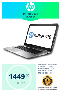 LAPTOP HP 470 G4 Y8A98EA i5-7200U 2,5GHz 17,3""