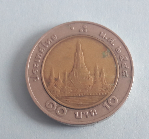 Thailand-Tajland 10 baht