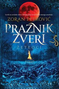 Praznik zveri - Žeteoci - Zoran Petrović