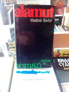 Knjiga.Alamut
