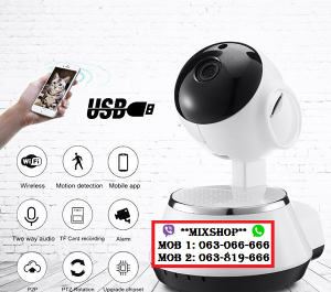 TOP Wifi IP IR Kamera/Video nadzor/Alarm 1080p FULL HD