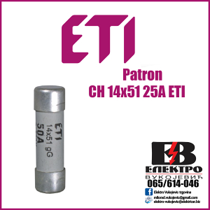 Patron CH 14x51 25A ETI