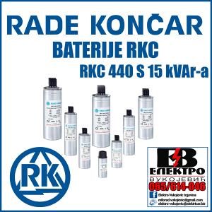 BATERIJA RKC 440 S 15 kVAr-a