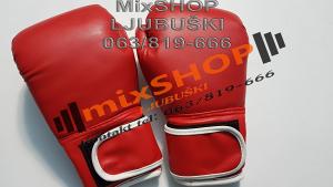 Rukavice za Boks Crvene Gloves Box Bandaže