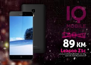 Leagoo Z1c - 4inch | 512+8GB | Android 6.0| Dual Sim