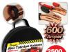 START KABLOVI 600 AMPERA