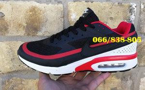 Nike Air Max BW ULTRA na velikoj akciji!!!
