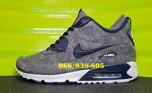Nike Air Max 90 Essential DUBOKE VODOOTPORNE