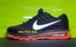Nike Air Max 2017plus  MUSKE viber 066 838 805