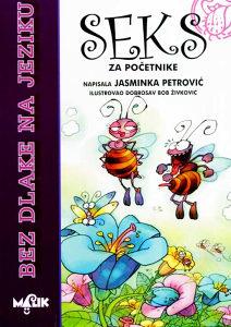 Knjiga: Seks za početnike - Bez dlake na jeziku, pisac: Jasminka Petrović, Zdravlje, Dječije knjige, Odgoj djeteta