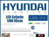 LED Svijetlo 14W 90cm