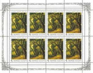 SSSR 1986 - Poštanske marke - 0837 - ČISTE