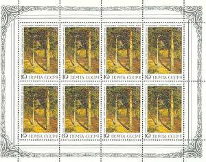 SSSR 1986 - Poštanske marke - 0838 - ČISTE
