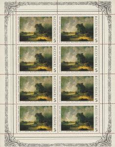 SSSR 1986 - Poštanske marke - 0839 - ČISTE