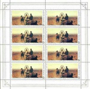 SSSR 1986 - Poštanske marke - 0840 - ČISTE