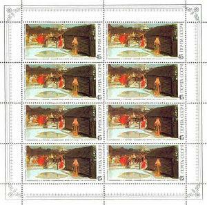 SSSR 1986 - Poštanske marke - 0841 - ČISTE