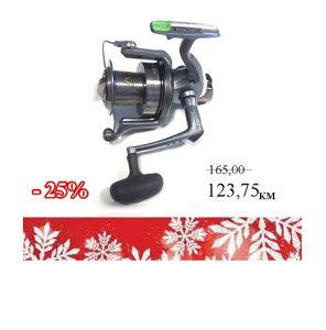 AKCIJA Mašinica za ribolov Daiwa Emcast 6000 (RARITET)