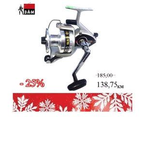 AKCIJA Mašinica za ribolov DAM SLS 5 (RARITET)