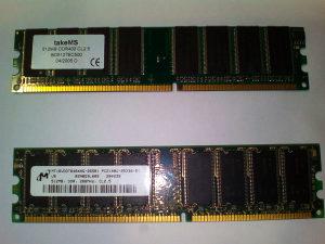 Memorija RAM 512 MB - dvije 5KM