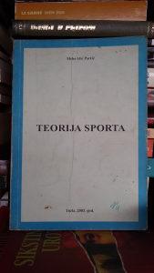 TEORIJA SPORTA