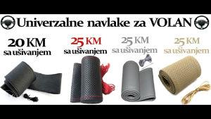 Navlaka za volan UNIVERZALNA 20 KM SA UŠIVANJEM