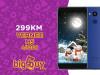 VERNEE M5 4GB/32GB - www.bigbuy-ba